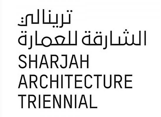 Sharjah Architecture Triennial
